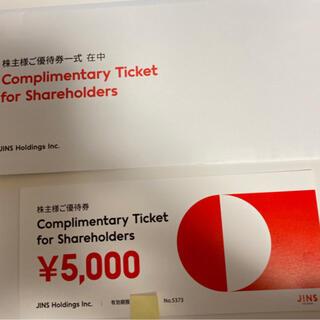 ジンズ(JINS)の最新☆JINS 株主優待券◎5000円分1枚(ショッピング)