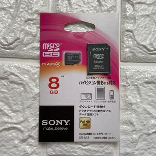 ソニー(SONY)のソニー microSDHCメモリーカード 8GB(その他)