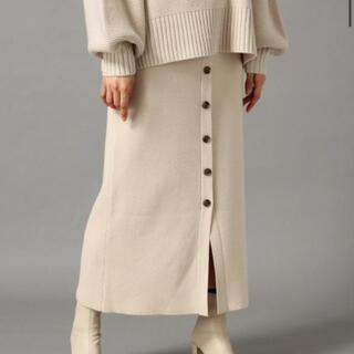 LOWRYS FARM - ローリーズファーム スカート 前ボタン タイトスカート ロングスカート