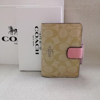 COACH - 新品!コーチ 折り財布 コーラル  F53562
