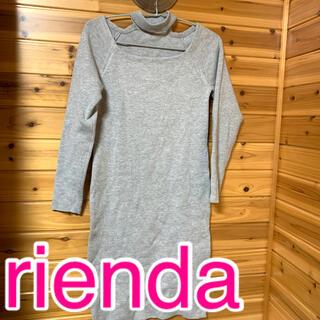 rienda - rienda ニットタイトワンピース