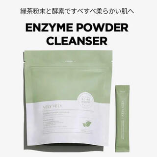 VELY VELY  酵素 洗顔パウダー  cnp メディヒール CLIO(洗顔料)