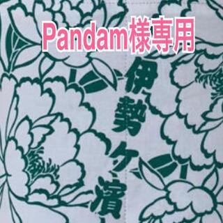 ♡Pandam様専用♡(相撲/武道)