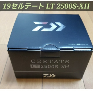 DAIWA - 【新品・未使用】ダイワ 19セルテート LT 2500S XH