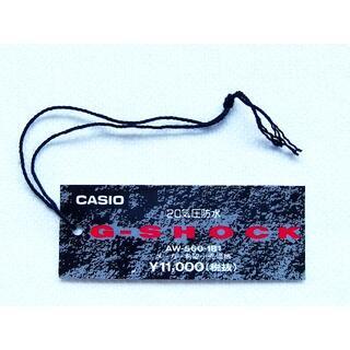 G-SHOCK - 【送料無料】タグ アナログ AW-560 カシオ G-SHOCK