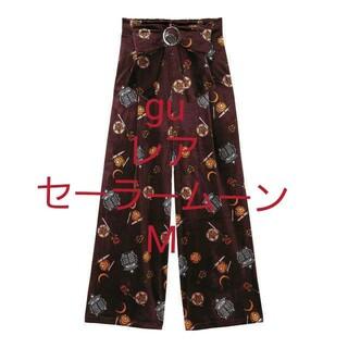 GU - 最後の1点 レア☆人気完売 新品 M セーラームーン ベロアパンツ 2689円