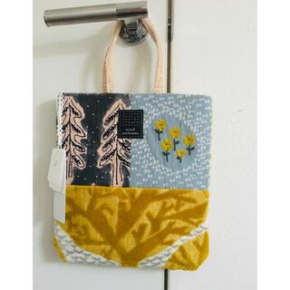 mina perhonen - 新品 ミナペルホネン  トーストバッグ toast bag