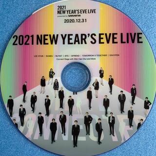 防弾少年団(BTS) - 2021 NEW YEAR'SEVE LIVE 2020.12.31