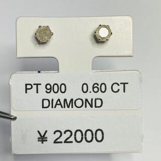 DE-15607 PT900 ピアス ダイヤモンド 0.60ct AANI アニ