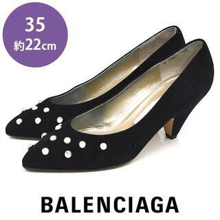 Balenciaga - バレンシアガ ビジュー スエード パンプス 35(約22cm)