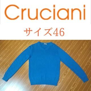 クルチアーニ(Cruciani)のCruciani クルチアーニ コットンVネックニット 46 青色(ニット/セーター)