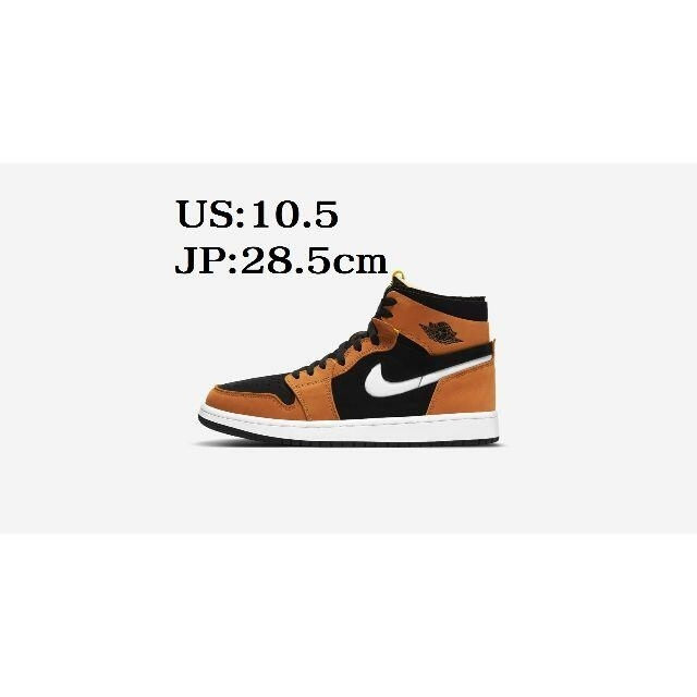 NIKE(ナイキ)の【送料込即発送】エア ジョーダン 1 ズーム Monarch Orange メンズの靴/シューズ(スニーカー)の商品写真
