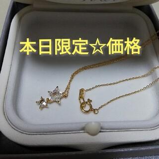 STAR JEWELRY - 【美品】スタージュエリーネックレス