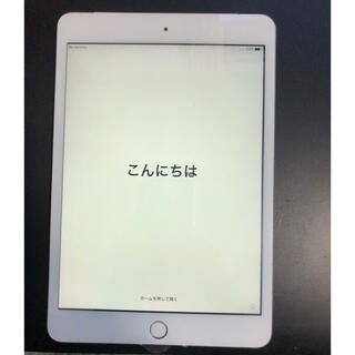 Apple - ipad mini3 (ジャンク)