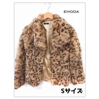 エモダ(EMODA)の❀ エモダ EMODA ジャケット アウター ファー アニマル柄 ベージュ(毛皮/ファーコート)