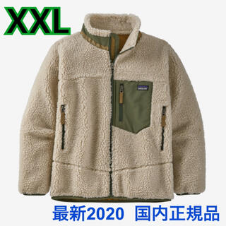 patagonia - 最新2020 パタゴニア レトロX ボーイズ 人気XXLサイズ 新品未使用品