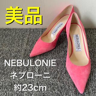 ほぼ未使用 NEBULONIE ネブローニ パンプス スエード ピンク