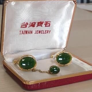 台湾宝石◆翡翠カフス&タイタック(カフリンクス)