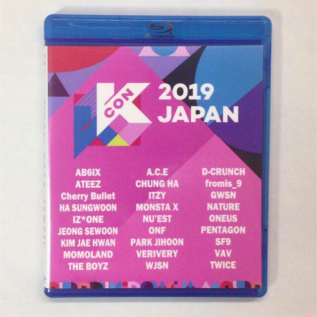 Waste(twice)(ウェストトゥワイス)の最終値下げ Kcon 2019 JAPAN Blu-ray 韓国kpop DVD エンタメ/ホビーのCD(K-POP/アジア)の商品写真