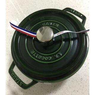 ストウブ(STAUB)のstaub ストウブ エナメル鍋 両手鋳物バジルグリーン 24cm IH対応(鍋/フライパン)