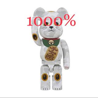 メディコムトイ(MEDICOM TOY)のBE@RBRICK 招き猫 1000% BAPE(その他)