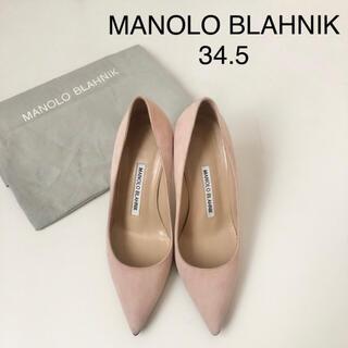 MANOLO BLAHNIK - マノロブラニク スエードパンプス