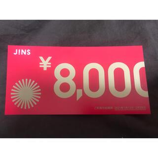 ジンズ(JINS)のjins 福袋8,000円分(税込8,800円分)(ショッピング)