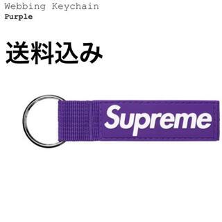 Supreme - 紫