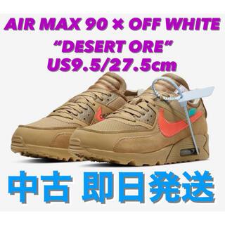 ナイキ(NIKE)のNIKE AIR MAX 90 OFF WHITE THE TEN 27.5(スニーカー)