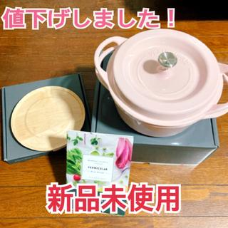 バーミキュラ(Vermicular)のバーミキュラ 22cm セット(鍋/フライパン)