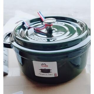 ストウブ(STAUB)のストウブ staub エナメル鍋 両手鋳物バジルグリーン 24cm IH対応(鍋/フライパン)