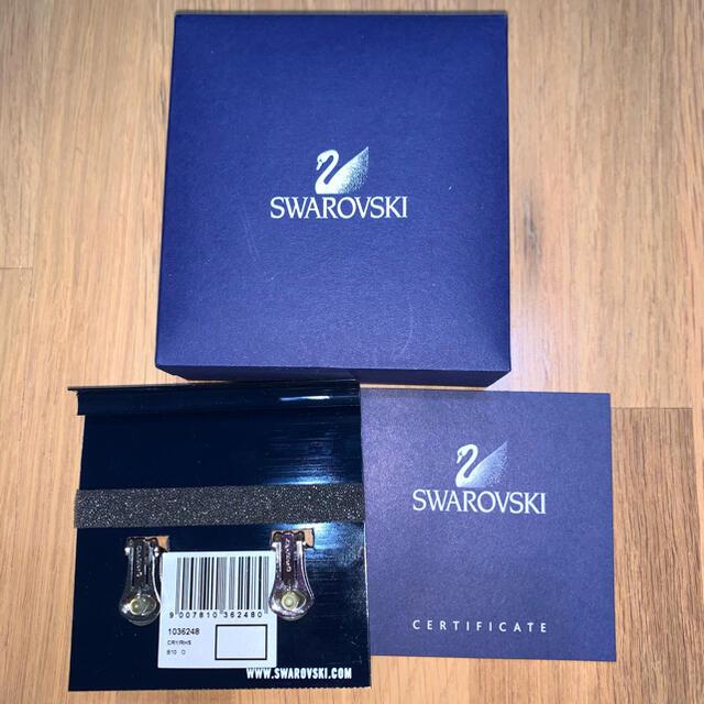SWAROVSKI(スワロフスキー)の新品未使用 SWAROVSKI スワロフスキー イヤリング 箱あり レディースのアクセサリー(イヤリング)の商品写真