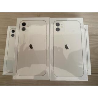 iPhone - 新品未使用 iPhone11 ホワイト 64 GB simフリー