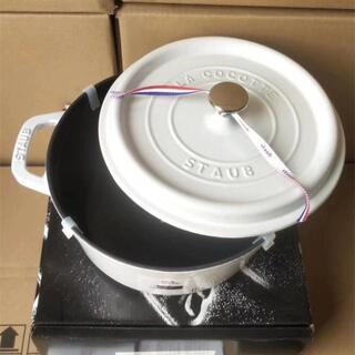 ストウブ(STAUB)のストウブ staub エナメル 鍋 両手鋳物 ホワイト 24cm IH対応(鍋/フライパン)