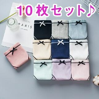 【訳あり】レディースショーツ まとめ売り M パンツ 10枚ショーツセット