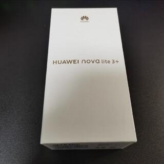 ファーウェイ(HUAWEI)のHUAWEI nova lite 3+ オーラルブルー 128GB【詳細】(スマートフォン本体)