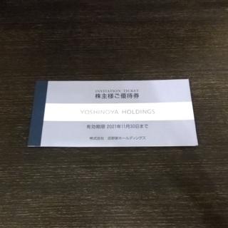 吉野家 - 吉野家 株主優待券3000円分
