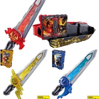 聖剣ソードライバー 玩具セット 仮面ライダーセイバー