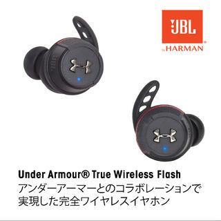 UNDER ARMOUR - JBL Under Armour True Wireless Flash