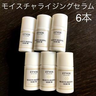 ETVOS - 新品未使用 etvos エトヴォス モイスチャライジングセラム 10ml×6本