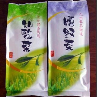 《 九州銘茶街道 知覧茶&嬉野茶 セット》