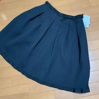 エムズグレイシー(M'S GRACY)のエムズグレーシー40黒(ひざ丈スカート)