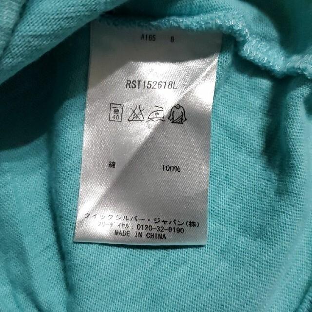 Roxy(ロキシー)のROXY ロキシー Tシャツ S レディースのトップス(Tシャツ(半袖/袖なし))の商品写真