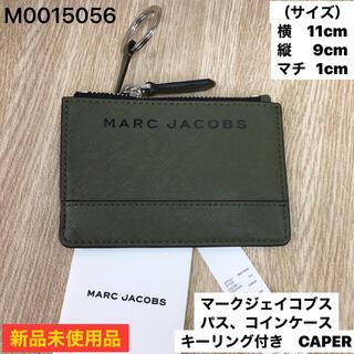 MARC JACOBS - 新品 マークジェイコブス ❗️ 人気商品 パス、コインケース キーリング付き