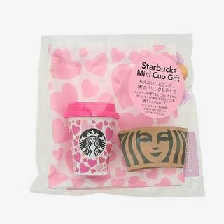 スターバックスコーヒー(Starbucks Coffee)のスターバックス ミニカップギフト バレンタイン(フード/ドリンク券)