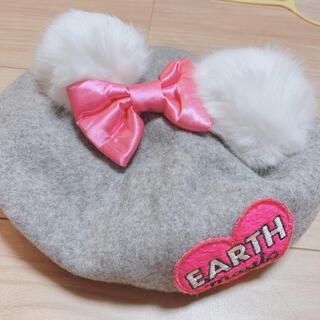EARTHMAGIC - 24   アースマジック帽子54cm