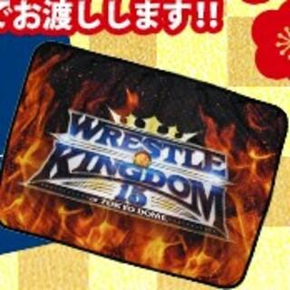 新日本プロレス 福袋限定 レッスルキングダム15ブランケット(格闘技/プロレス)