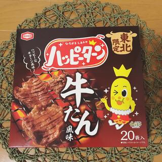 カメダセイカ(亀田製菓)のハッピーターン 牛タン風味 20枚入(菓子/デザート)