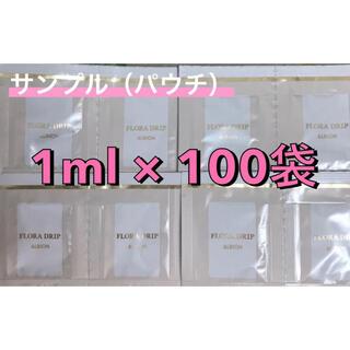 ALBION - 100ml相当⭐︎ フローラドリップ 化粧液 化粧水 アルビオン サンプル