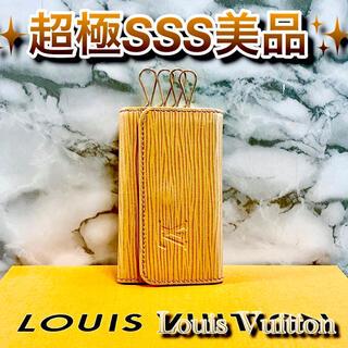LOUIS VUITTON - ‼️売り切り価格‼️ Louis Vuitton ルイヴィトン エピ キーケース